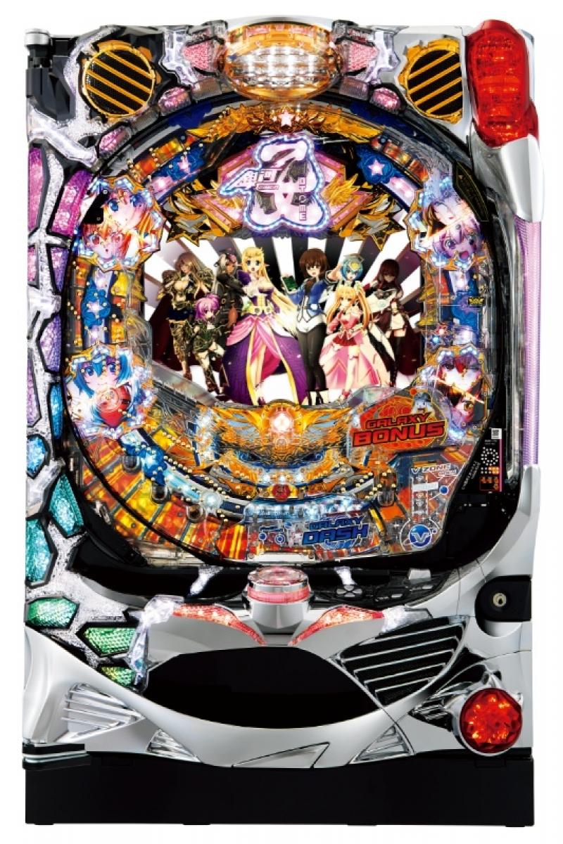 『CR銀河乙女399ver.』