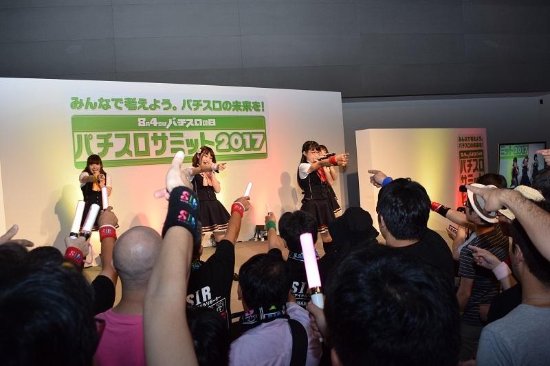 SIRによるステージイベント、目押し教室も大きな盛り上がりを見せた。