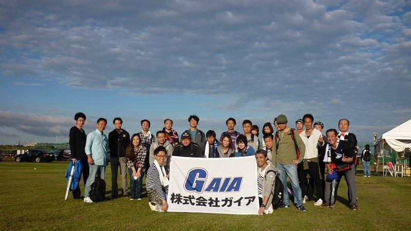 当日参加した同社社員。