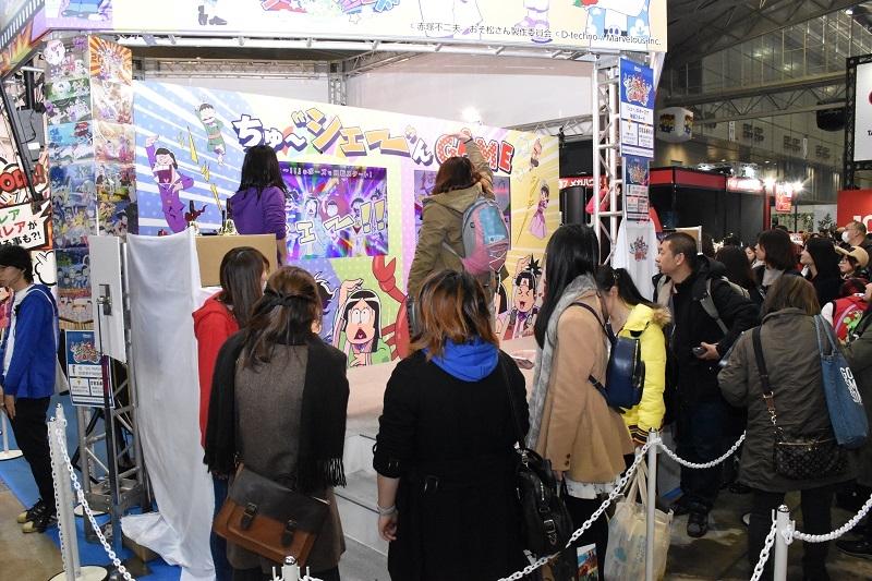 大一商会は「おそ松さん」ブースを出展。同コンテンツお馴染みの「シェー」のポーズで参加できる体感型ゲームは大盛況だった。