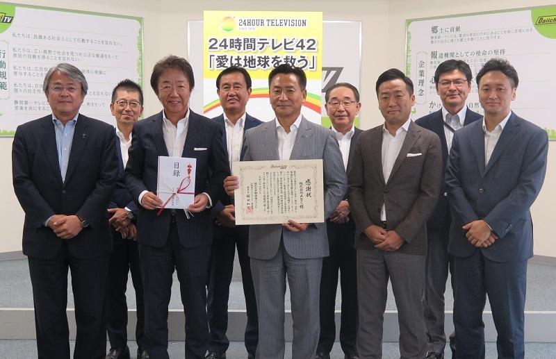 9月10日、静岡第一テレビで行われた贈呈式の模様。写真中央が冨田英児代表取締役社長。