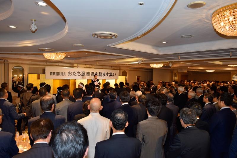 会場には700名を超える遊技業界関係者らが集まり尾立氏を激励した。