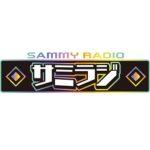 サミー、無料音楽視聴サイト「サミラジ」開設