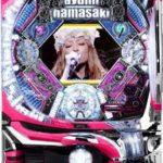 究極の歌パチ誕生!『CR ayumi hamasaki 2』