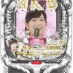 『ぱちんこAKB48 バラの儀式』甘デジで登場