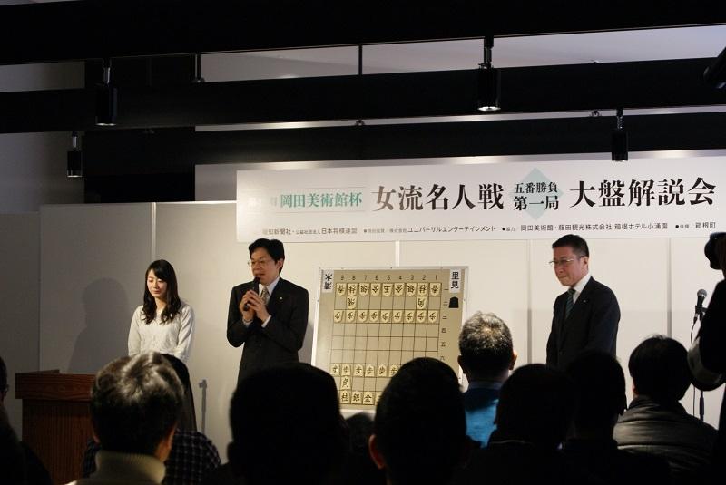 大盤解説には大勢の将棋ファンが駆けつけた。
