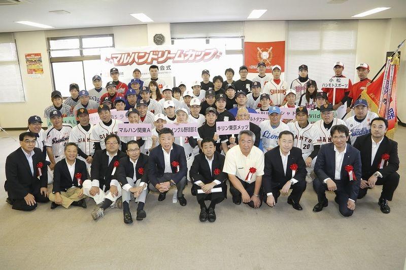 開会式には11チーム・46名の選手が参加した。