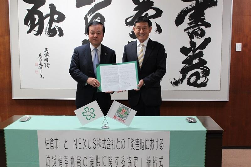佐倉市役所で行われた調印式の模様。蕨市長(左)、阿施専務(右)