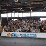 「サミー夏のファン祭り」を開催、会場は大盛況