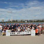 日遊協「全国クリーンデー」、7,239名が地域清掃