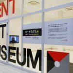 『ZENT ART MUSEUM』をビートたけし展へリニューアル