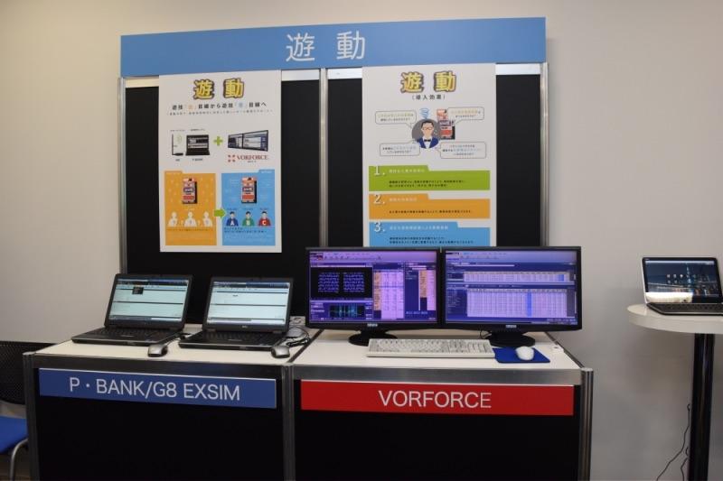 「遊動分析」はグローリーナスカのICカードシステム『G8 EXSIM』および会員管理システム『P-BANK EXSIM』に集められる遊技客データと、北電子のホールコンピュータ『VORFORCE』(ボルフォース)が扱う遊技台データの融合から導かれる。