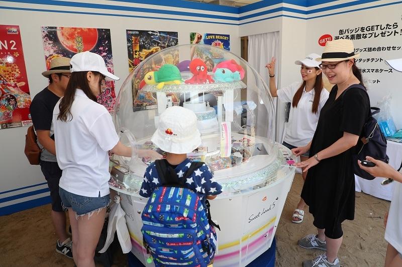 大会会場には三洋物産PRブースを展開。お菓子キャッチャーを設置し、多くの子どもたちで賑わった。