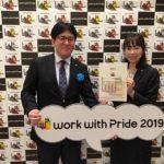 遊楽、「PRIDE指標」で3年連続のゴールド受賞