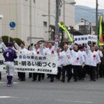 東広島市遊防協、暴追暴排の街頭パレードに参加