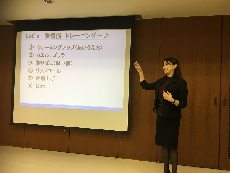 当日セミナーを行ったデライト・コミュニケーションズの大熊三恵氏。