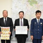 横浜遊技場組合が特殊詐欺等の防犯グッズを寄贈