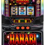 安定稼動を見せる「ハナビ」から新パネル登場