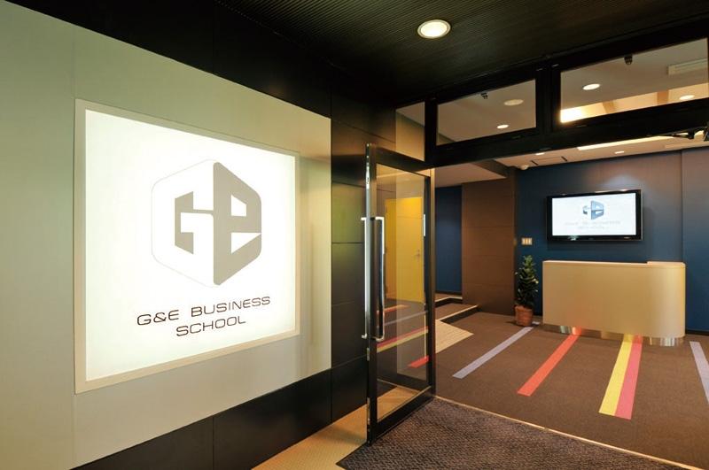 G&Eビジネススクール渋谷校