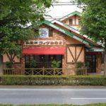 ニラク、敷地内に「コメダ珈琲店」をオープン