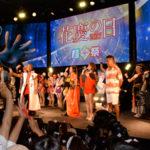 「花慶の日2017」、過去最多の約5,000人が来場