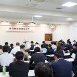 ニラクが「第2回依存対策啓発セミナー」を開催