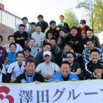 澤田グループ、富山のリレーマラソンに協賛・参加