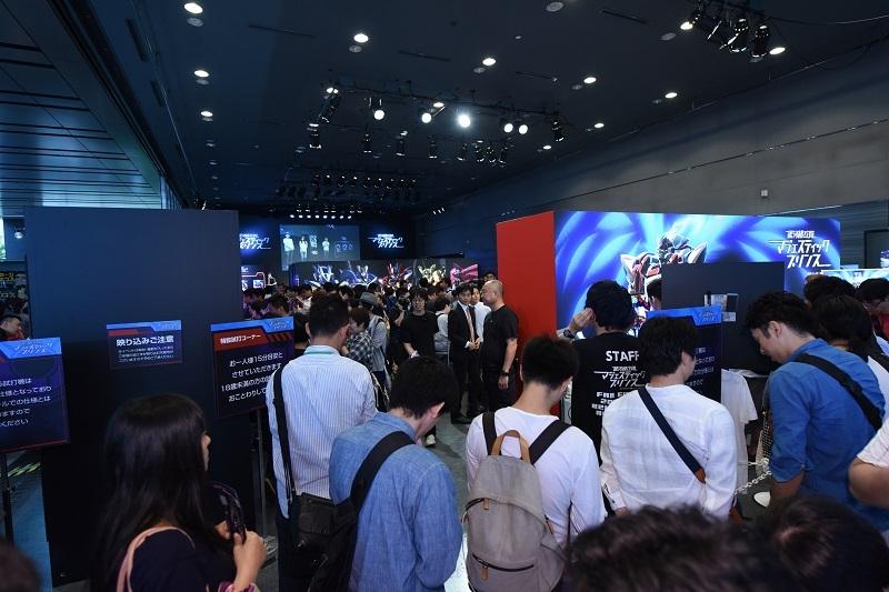 プレス発表に続いてファンイベントが開催された。