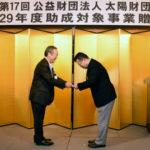 輝く北海道のために太陽財団が19事業に助成