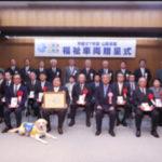 神奈川福祉事業協会が福祉車両贈呈