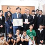 サンエイが児童福祉施設へ家電製品を寄付
