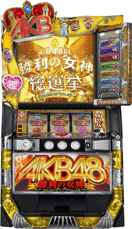 『ぱちスロAKB48 勝利の女神』。今年9月に納品が予定されている。
