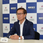 日遊協庄司会長、「業務に問題ない」と強調