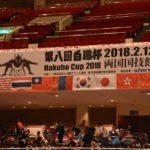 SANKYO、国際親善交流少年相撲大会に協賛