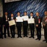 PCSA、学生懸賞アイディア・エッセイの表彰式開催