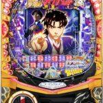 「金田一少年」シリーズ最新作は2025スペック