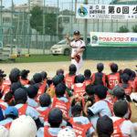 足立区4遊技場組合が少年野球教室を開催