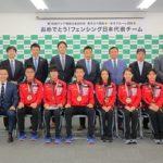 NEXUSがフェンシング日本代表の結果報告会実施