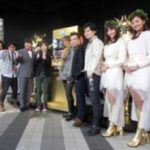 三洋が聖闘士星矢ファンイベント&内覧会を開催