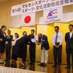 岡山県ゆかりのスポーツ選手・文化人を表彰
