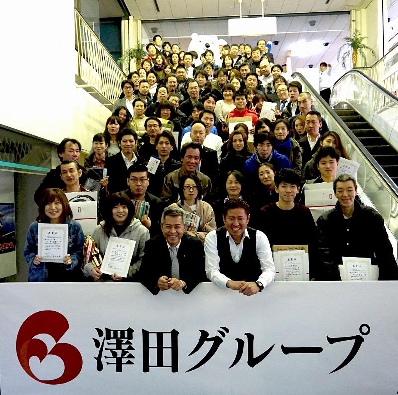 決勝大会に出場した参加者の集合写真。
