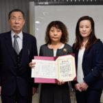 島田療育センターに329万円を寄付、44年間継続