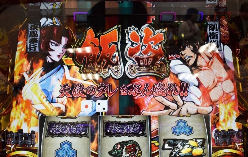 『盗忍!剛衛門』には番長シリーズお馴染みの対決演出が搭載されている。