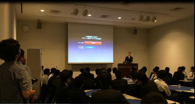 プレゼンテーションでは会社の説明や業界規模などが伝えられた。