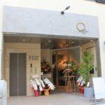 プローバ、無農薬野菜を使った飲食店をオープン
