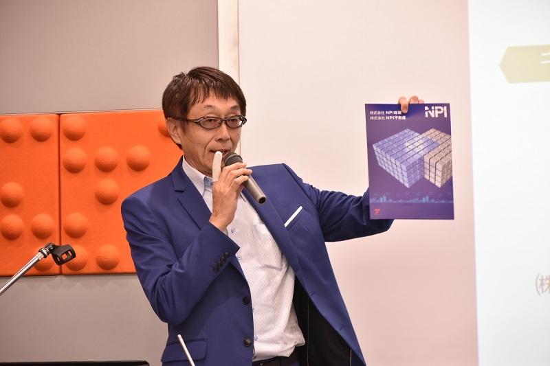 第1部で講師を務めた(株)NPI総研の伊藤和彦代表取締役社長。「上野パチンコ村観光地化プロジェクト」構想を提案した。
