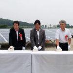 オーイズミ子会社が大規模太陽光発電所を開所