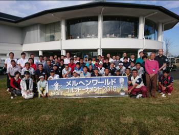 トーナメントには多くの関係者が参加。今後は年1回の形でトーナメントを開催していく予定という。