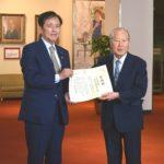 北沢遊技場組合、四半世紀を越える支援事業を実施
