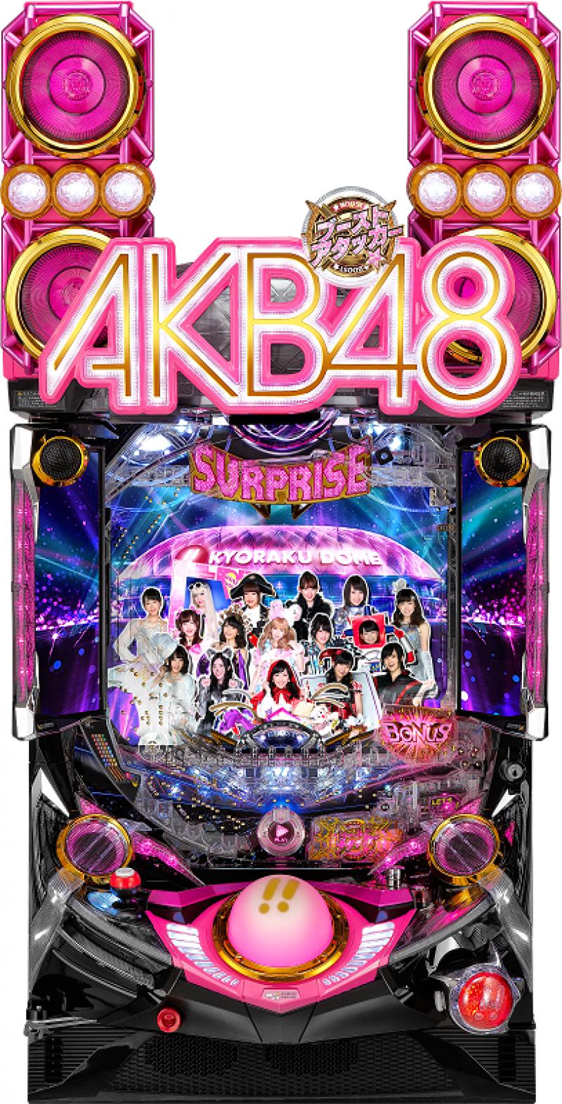 『ぱちんこAKB48-3 誇りの丘』
